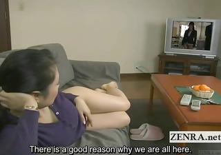 outlandish bottomless japanese crime drama with